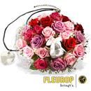fleurop_herzklopfen_130x130
